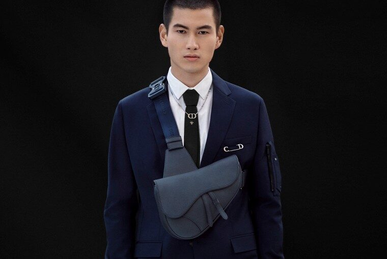 Dior Essentials Babalar Günü